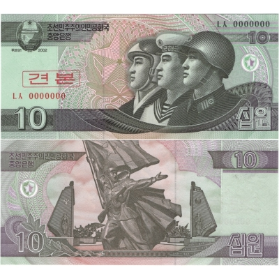 KLDR - bankovka 10 Won 2002 UNC, anulát