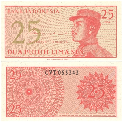 Indonésie - bankovka 25 sen 1964 UNC