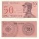 Indonésie - bankovka 50 sen 1964 UNC