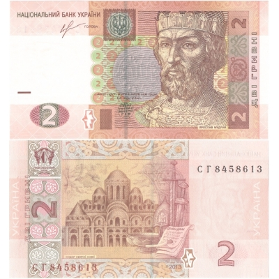 Ukrajina - bankovka 2 hřivny 2013 UNC