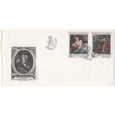 Praga 1988 - příležitostná obálka k mezinárodní výstavě známek