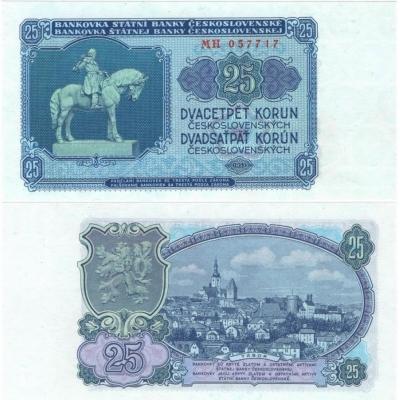 25 korun 1953 UNC, série MH