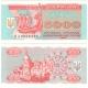 Ukrajina - bankovka 5000 Karbovanců 1995 UNC