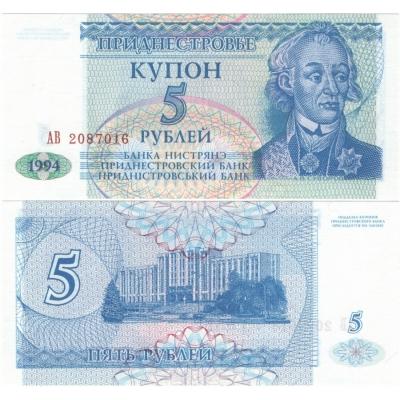 Podněstří - bankovka 5 Rublů 1994 UNC