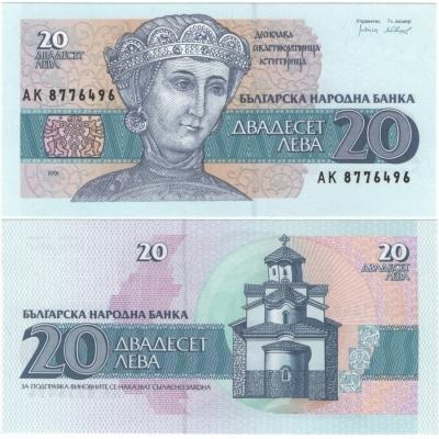 Bulharsko - bankovka 20 Leva 1991 UNC