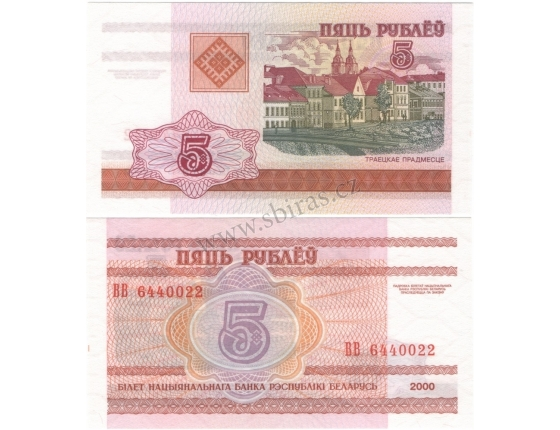 Bělorusko - bankovka 5 rublů 2000 UNC