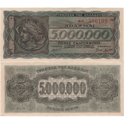 Řecko - bankovka 5000000 Drachem 1944
