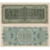 Řecko - bankovka 2000 Miliónů Drachem 1944
