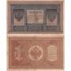 Carské Rusko - bankovka 1 rubl 1898, Šipov-Gejlman