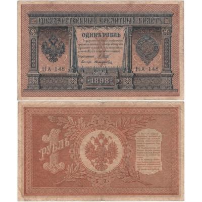 Carské Rusko - bankovka 1 rubl 1898, Šipov-Polikarpov