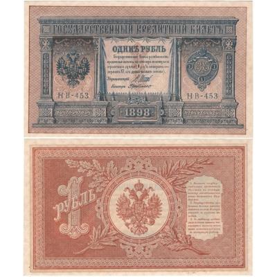Carské Rusko - bankovka 1 rubl 1898, Šipov-Demillo