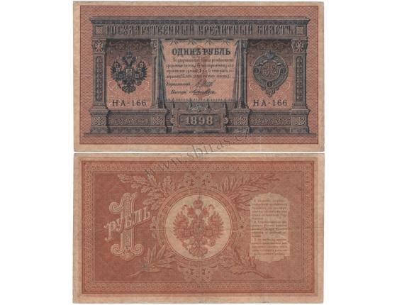 Carské Rusko - bankovka 1 rubl 1898, Šipov-Loškin