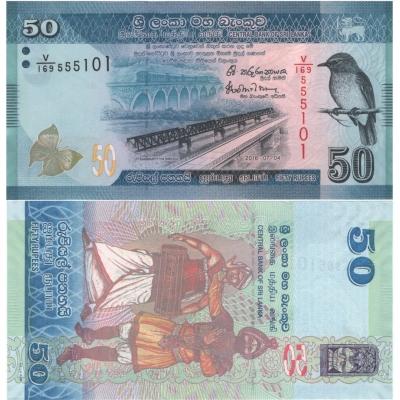 Srí Lanka - bankovka 50 rupees 2016 UNC