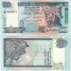 Srí Lanka - bankovka 50 rupees 2006 aUNC