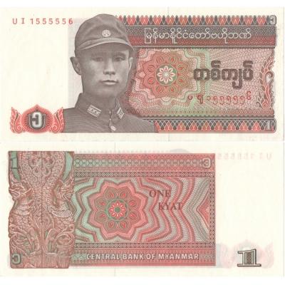 Barma- bankovka 1 kyat 1990 UNC