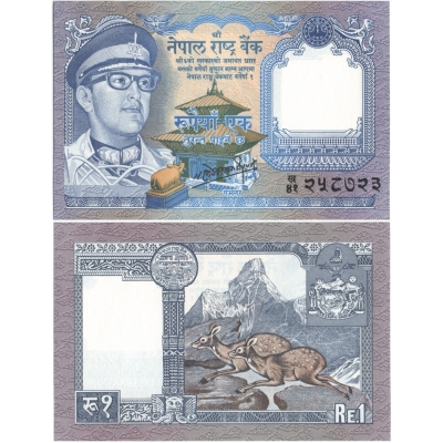 Nepál - bankovka 1 rupee 1974 UNC