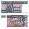 Barma - bankovka 100 kyats 1996 UNC