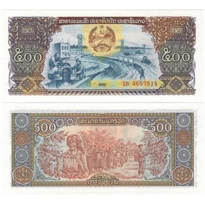 Laos - bankovka 500 kip 1988 UNC