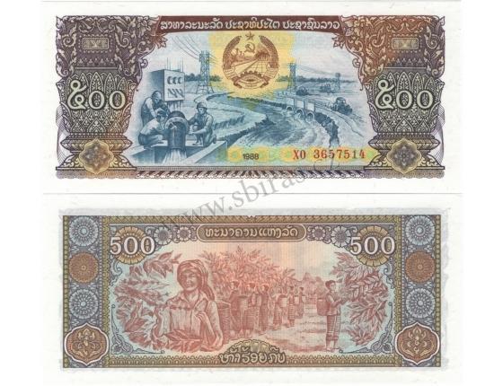Laos - bankovka 500 kip 1988
