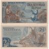 Indonésie - bankovka 2,5 rupiah 1960 UNC