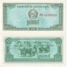 Kambodža - bankovka 0,1 riels 1979 UNC