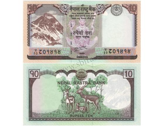 Nepál - bankovka 10 rupees 2012 aUNC