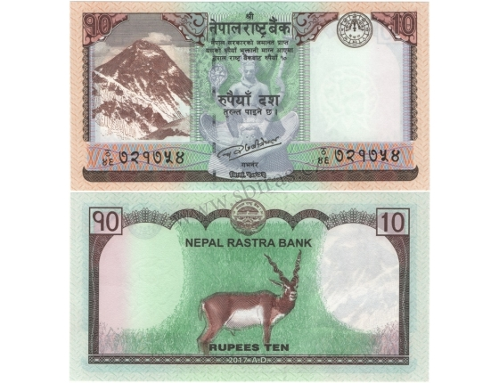 Nepál - bankovka 10 rupees 2017 UNC