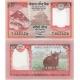 Nepál - bankovka 5 rupees 2017 UNC