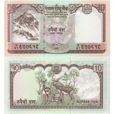Nepál - bankovka 10 rupees 2010 UNC