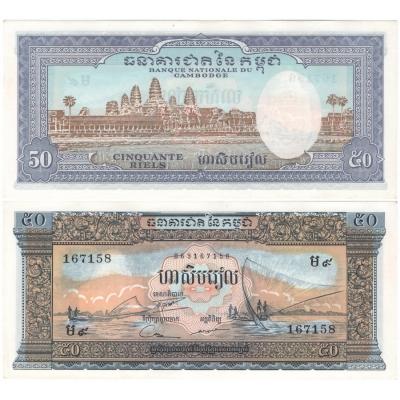 Kambodža - bankovka 50 riels 1956-1975 aUNC