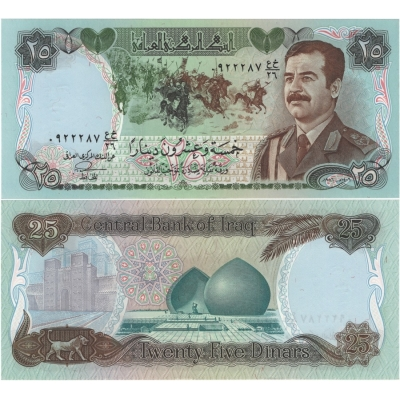 Irák - bankovka 25 dinars 1986 UNC
