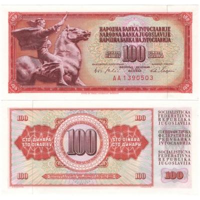 Jugoslávie - bankovka 100 dinara 1965 aUNC, série AA