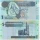 Libye - bankovka 1 dinar 2004 UNC, Muammar Kaddáfí