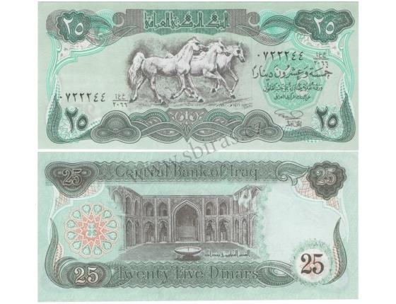 Irák - bankovka 25 Dinars 1990 (AH1411) aUNC