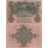 Německé císařství - bankovka 50 Marek 1910