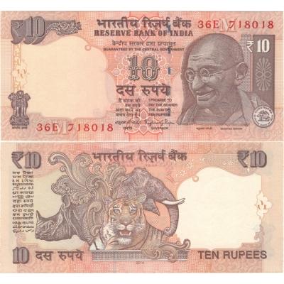 Indie - bankovka 10 rupees 2014 UNC