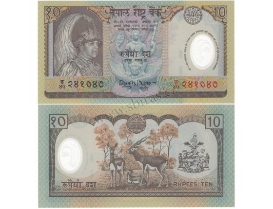 Nepál - bankovka 10 rupees 2002 UNC, polymerová bankovka