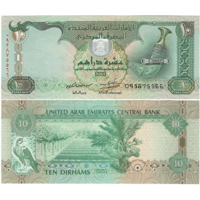 Spojené arabské emiráty - bankovka 10 dirham 2003 UNC