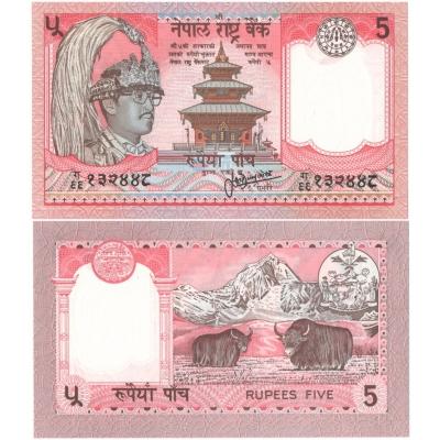 Nepál - bankovka 5 rupees 1987 UNC