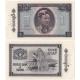 Barma - bankovka 1 kyat 1965 UNC, dírky po spojení bankovního balíčku