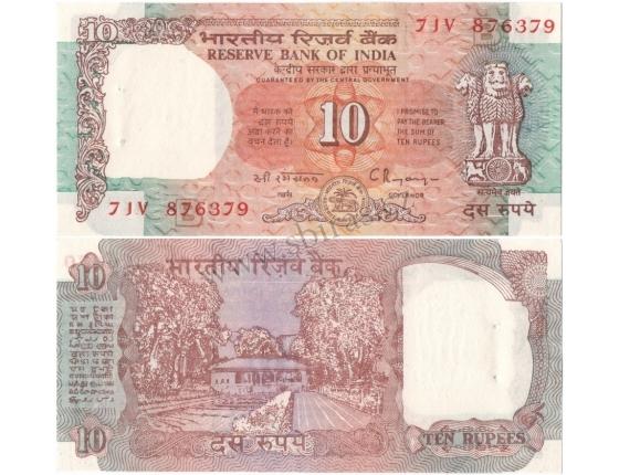 Indie - bankovka 10 rupees 1992 UNC, dírky od spojení bankovek v balíčku
