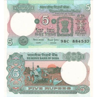 Indie - bankovka 5 rupees 1976 UNC