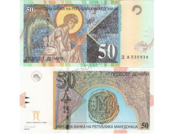 Makedonie - bankovka 50 denárů 2007 UNC