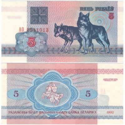 Bělorusko - bankovka 5 rublů 1992, Vlci UNC