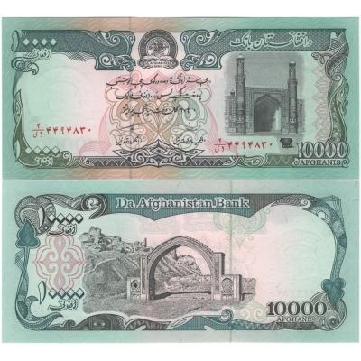 Afghánistán - bankovka 10 000 afghanis aUNC