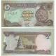 Irák - bankovka 1/2 Dinars 1979 UNC
