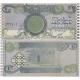Irák - bankovka 1 Dinar 1985 UNC