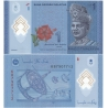 Malajsie - bankovka 1 ringgit 2012 UNC, polymerová bankovka