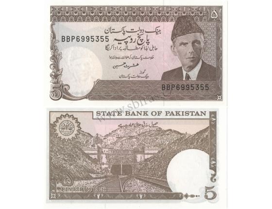 Pakistan - bankovka 5 rupees 1981-1982 UNC, dírky od spojení v balíčku