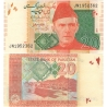 Pákistán - bankovka 20 rupees 2017 UNC